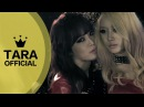 T-ARA (티아라) _ Sexy Love(1080P) OFFICIAL MV