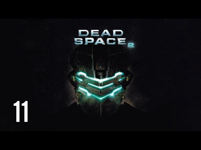 Прохождение Dead Space 2 (живой коммент от alexander.plav) Ч. 11