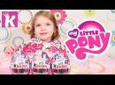 Киндер Сюрприз Май Литл Пони распаковка игрушки My Little Pony Kinder Surprise Eggs unboxing toys