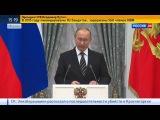 Президент России Владимир Путин вручил директору Федеральной службы судебных приставов Артуру Парфенчикову знамя службы.