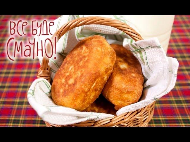 Бабушкины пирожки на кефире – Все буде смачно. Выпуск 164 от 29.08.15