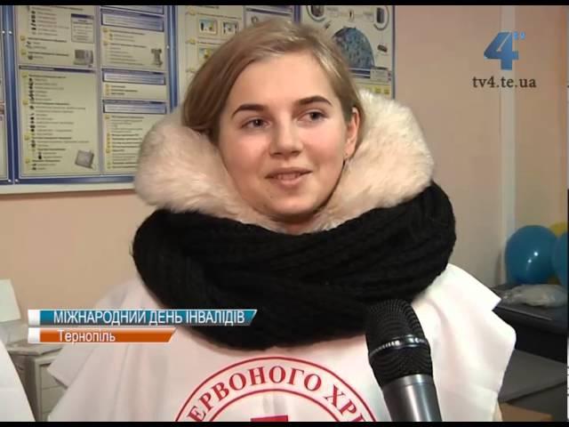 Подарунки для інвалідів роздавали волонтери товариства Червоного Хреста у селі Ходачків