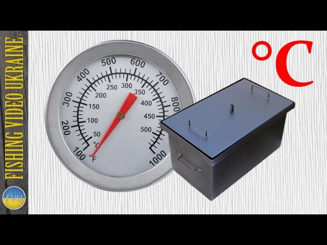 Термометр для коптильни (барбекю, гриля)   Обзор и установка   HD