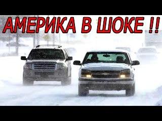 Снег в США сегодня & Сильный снегопад в Америке 17.02.2105