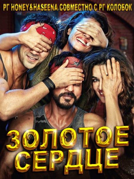 Новый фильм Рохита Шетти и Шах Рукха Кхана - Dilwale )) - Страница 4 2hFhGWxzHL8
