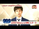 "16.03.19 ""Осама но Бранч"" ~ ""99.9ーKeiji Senmon Bengoshi"""