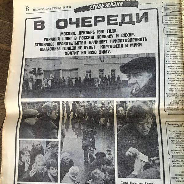 Родным и адвокатам Савченко не дают информацию о состоянии ее здоровья, - Полозов - Цензор.НЕТ 3952