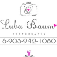 lyuba_baum_photo