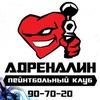 """Пейнтбольный клуб """"Адреналин"""" - пейнтбол в Омске"""
