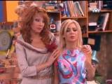 Счастливы вместе 1 сезон 18 серия (online-video-cutter.com)