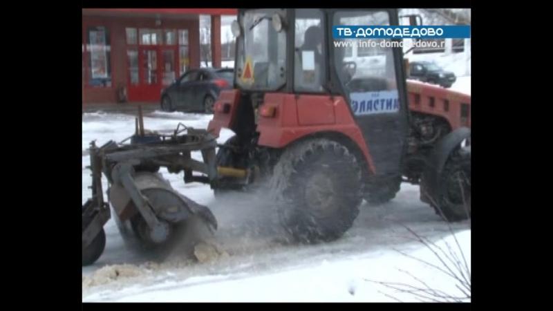 «Эластик», уборку дворов и дорог от снега.