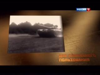 ДФ. Современные танки России. Т-90.  Т-14 АРМАТА