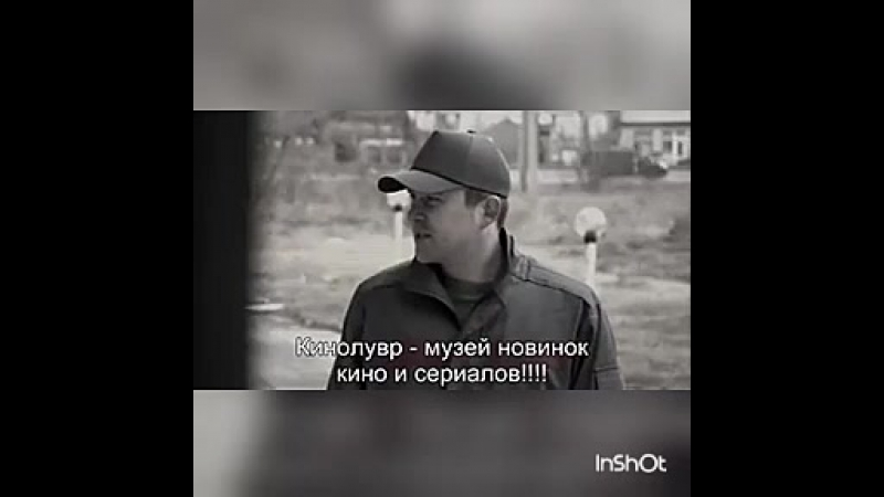 Патруль Самооборона