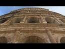 3. Как создавались Империи - Рим