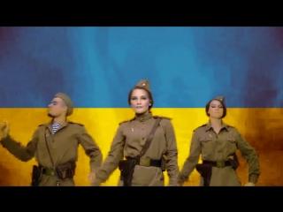 гурт Made in Ukraine - Смуглянка вер. 2.0 (Ukraine, 2014)