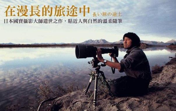 Последнее фото Мошио Хирошино, известного фотографа дикой природы. Растерзан бур...