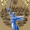 Филателия. Почтовые марки СССР и России