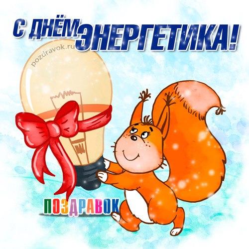 С днем рождения картинки на татарском языке поздравления
