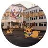 Подслушано в Школе №38 УФА