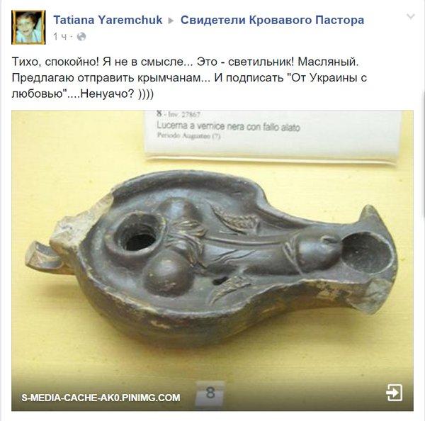Оккупанты в Севастополе получили предупреждение от властей РФ - Цензор.НЕТ 9766