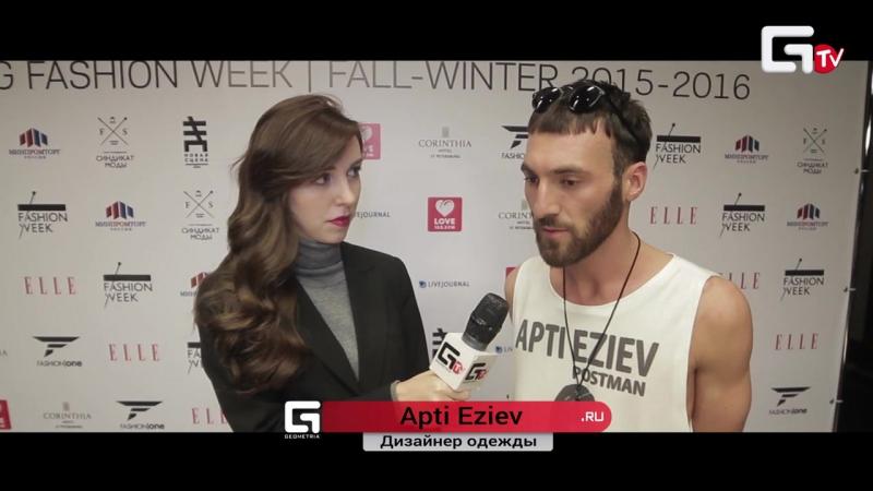 APTI EZIEV пресс- конференция интервью