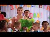 Выпускной в детском саду Воронеж 2014