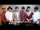 VIXX『Can't say』リリース記念コメント 【HMV ONLINE】