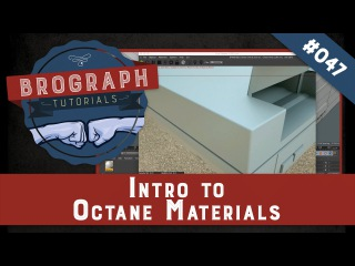 Brograph Tutorial 047 - Intro to Octane Materials