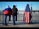 Американский комик рассказал почему они боятся Русских