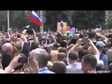 Черные Береты - Это Россия 2015