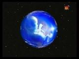 Земля космический корабль (9 Серия) - Летнее солнцестояние