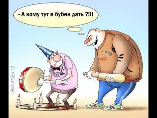Древний способ лечение головной боли по-африкански ))