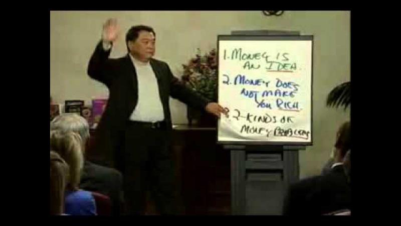 Урок финансовой грамотности. Этому должны учить в школе. Р Кийосаки