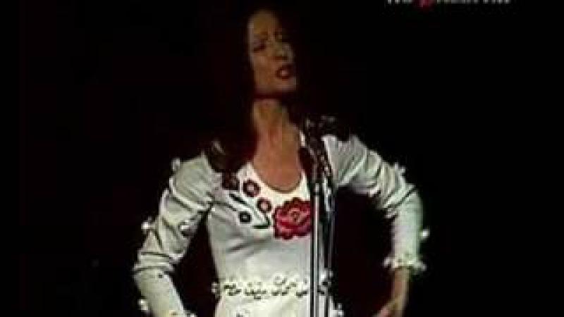 София Ротару - Лебединая верность 1975