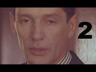 Лучшие советские фильмы, ГЕНИЙ, 2 серия из 2-х, комедии СССР