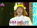 29 июн. 2014 г.【TVPP】BTOB - NoNoNo (Apink), 비투비 - 노노노 여장(에이핑크) @ 2014 Star Similar Figures