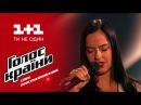 Виктория Шейко Daddy - выбор вслепую - Голос страны 6 сезон