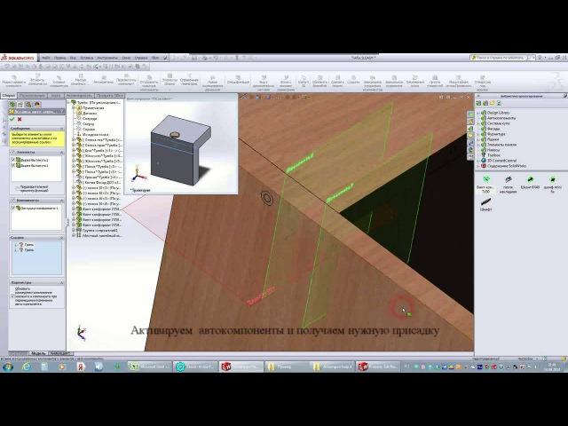 Проектировка мебель в SolidWorks