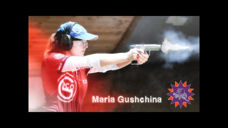 Лучший стрелок: Мария Гущина