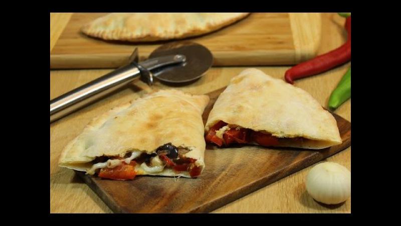Пицца Кальцоне Calzone с баклажанами