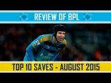 TOP 10 SAVES - August 2015 - English Premier League - HD