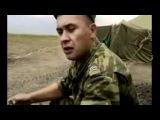 Стишок про войну в Чечне