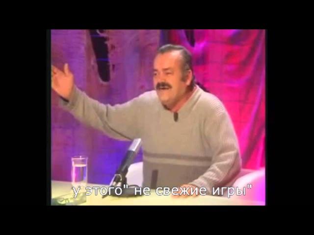 Cмешной испанец про школоту на youtube