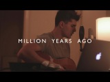 Adele - Million Years Ago (Acoustic Cover by Emir)