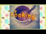 Cooking: кекс в кружке ❤ мой првый кукинг