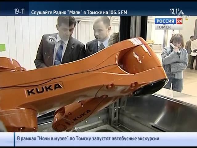 Телеканал Россия 24. Программа Вести. Томск от 12 мая 2015 г.
