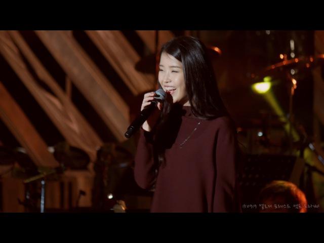 [4K] 150919 아이유(IU) 'I Feel You', '미아' 무반주 '있잖아' 라이브 직캠 @멜로디 포레스53944