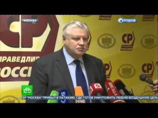 Жириновский призвал прервать все связи с Турцией после атаки на Су 24