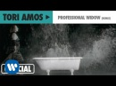 Tori Amos - Professional Widow Remix Official Music Video