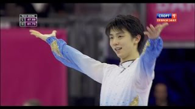 Yuzuru Hanyu 羽生結弦 NEW SP RECORD 110.95 (Grand Prix Final 2015)